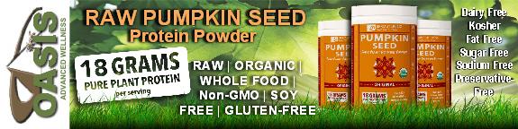 pumpkin seed powder - ExhibitHealth.com