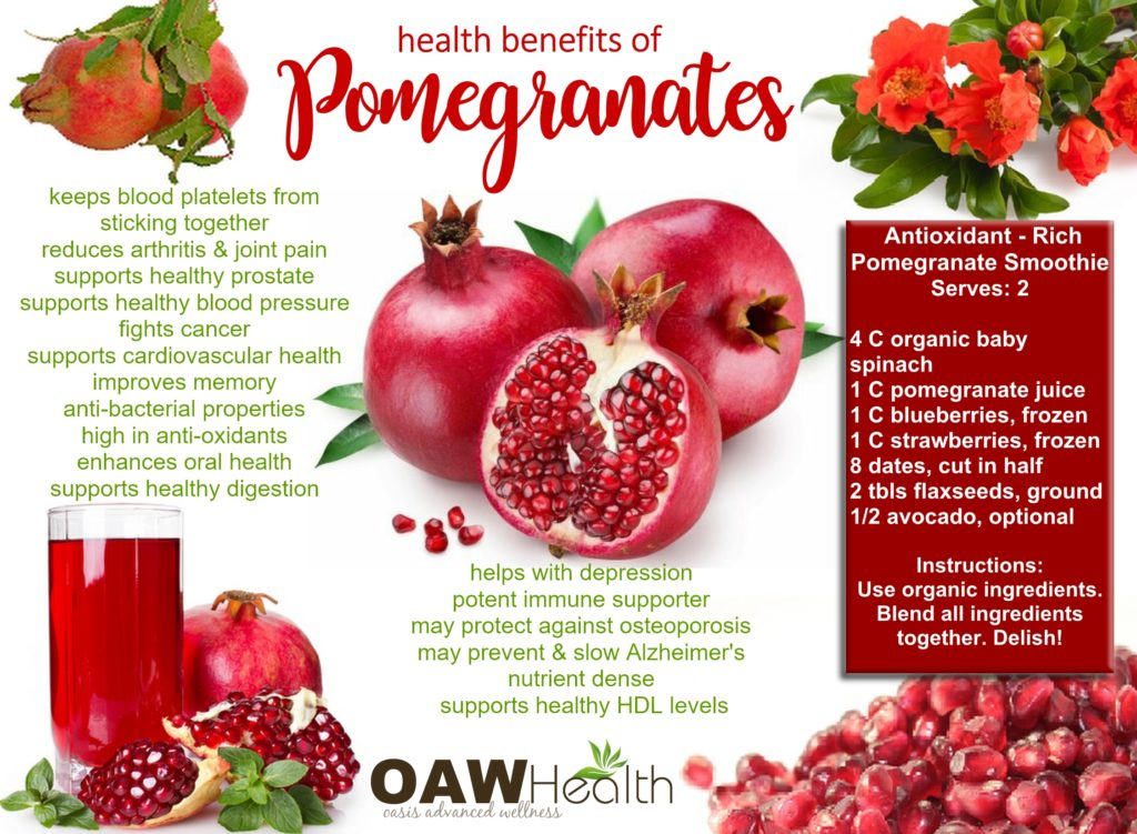 pomegranates - health benefits